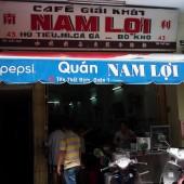 ナムロイ(Nam Lợi Quán)