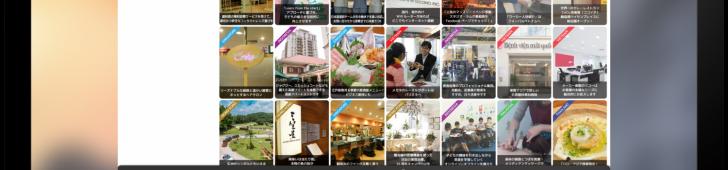 東南アジア最大級の発行部数 『ハローアジア』が創刊23年目のリニューアル! 紙・電子・ウェブ・アプリの4メディア展開で、 ここでしか読めない海外情報がいつでも・どこでもアクセス可能に!