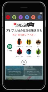 KarutaIMG-Mobile