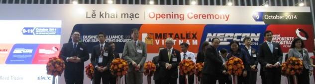 ビジネスアライアンスフォーサポーティングインダストリーインホーチミンシティ (Business Alliance for Supporting Industries in Ho Chi Minh City) のご案内について