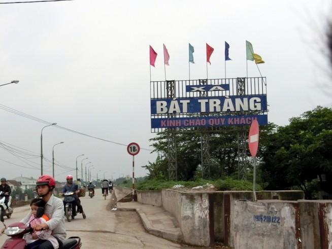 バッチャン村へ到着