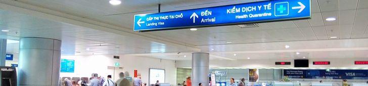 ホーチミンのタンソンニャット国際空港での入国&ビザ取得をたくさんの写真と共に紹介します。