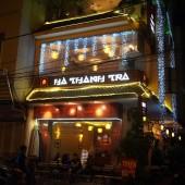 ハータンチャー(Hà Thành Trà)