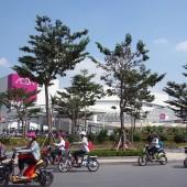 イオンモール ロンビエン(AEON Mall Long Biên)