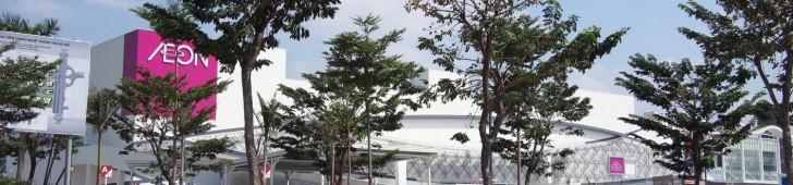 イオンモール ロンビエン(AEON Mall Long Bien)