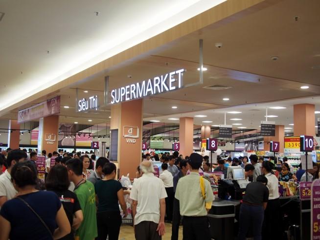 イオンスーパーマーケット