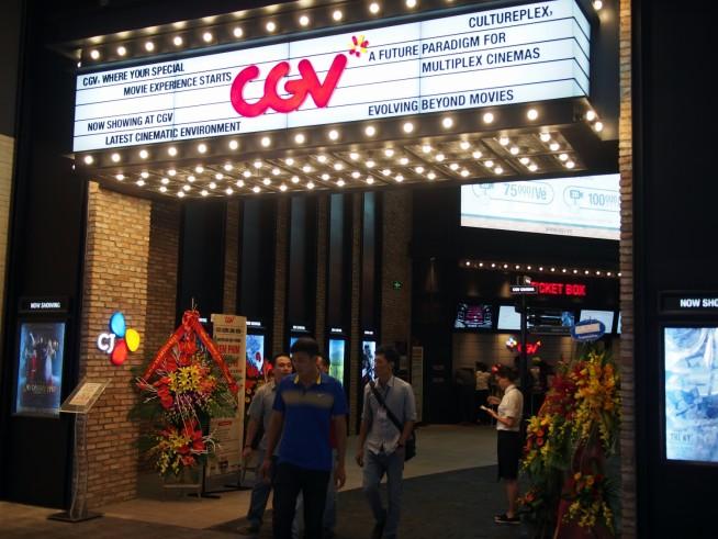 映画館CGV