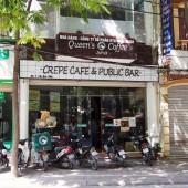 クイーン・コーヒー・ジャパン(Queens Coffee Japan)