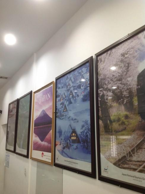 日本旅行のポスター