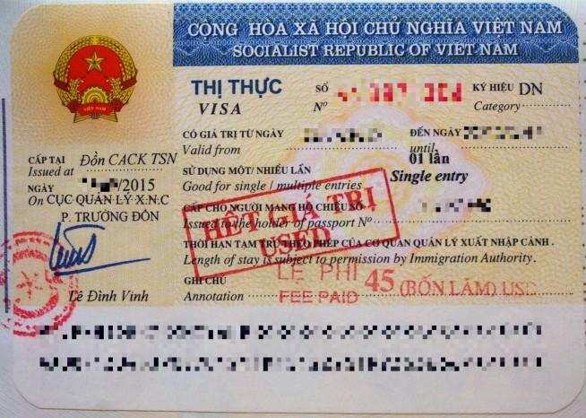 パスポートに貼付されるビザのサンプル