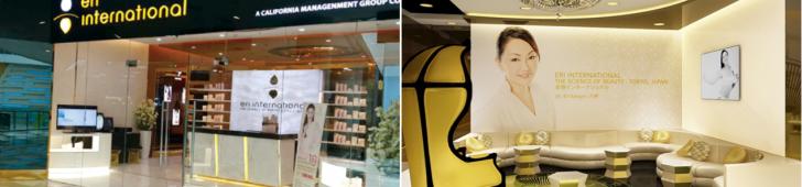 衣理クリニック表参道が、ベトナム最大手の California Management Group (CMG ) 社と戦略的提携。 2015年10月、ベトナムにて第一号店「衣理インターナショナル」 美容・アンチエイジングクリニックを開院