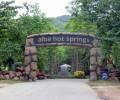 アルバ温泉リゾート(Alba hot springs resort)