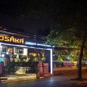 大阪ビアガーデン(Osaka Beer Garden)