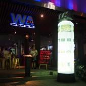 ワ・バー・サイゴン(WaBar Saigon)