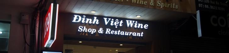 ディン・ビエット・ワイン(Đỉnh Việt Wine)