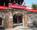 ソンラ省博物館・ソンラ収容所(Khu di tích nhà tù và bảo tàng tỉnh Sơn La)