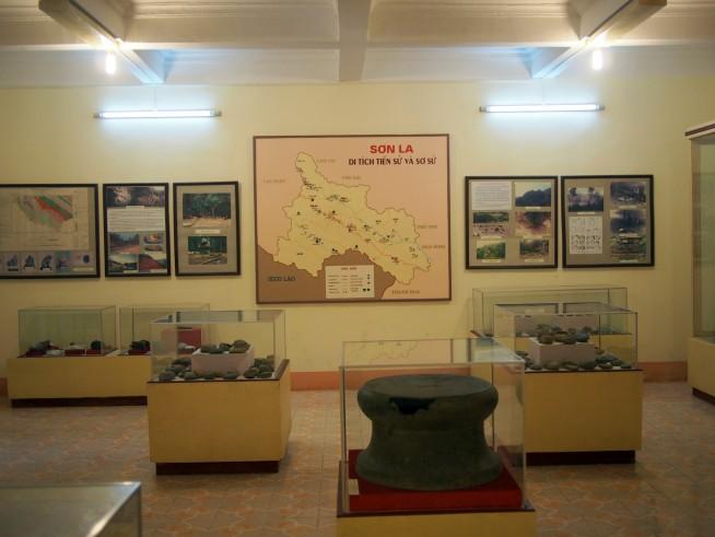 ソンラ省についての展示