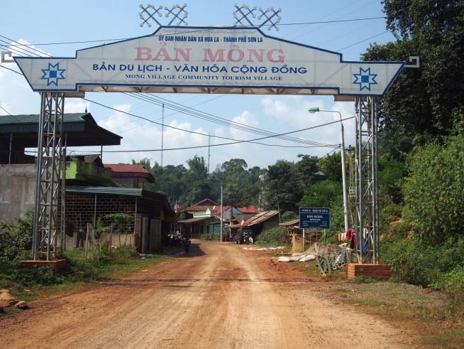 集落の入口の看板