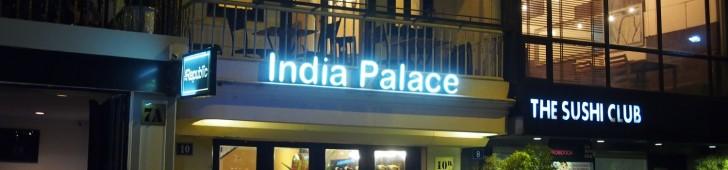 インディア・パレス・レストラン(India Palace Restaurant)