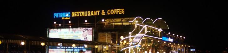ポトマック・レストラン・アンド・コーヒー(POTOMAC Restaurants & Coffee)