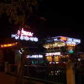 エウレカ・レストラン・アンド・コーヒー(EUREKA Restaurant & Coffee)