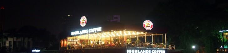 ハイランズ・コーヒー・ボート(Highlands Coffee Boat)