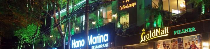 ハノイ・マリーナ(Hanoi Marina)