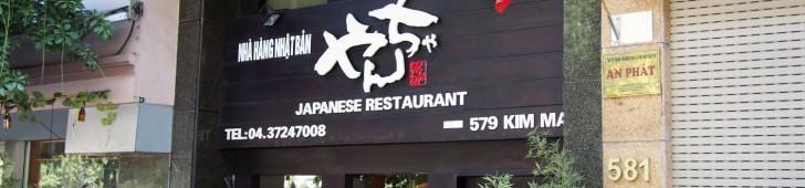 やんちゃ(Nhà hàng Nhật Bản YanCha)