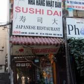 寿司大(Nhà hàng Nhật Bản Sushidai)