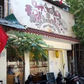 居酒屋べんてん(Nhà hàng Benten)