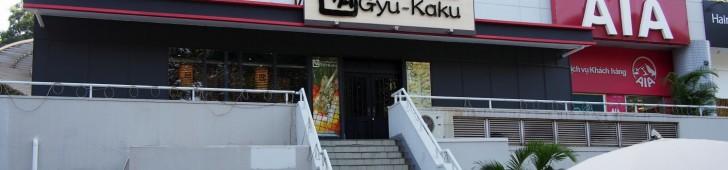 牛角(Nhà hàng BBQ Nhật Gyu-kaku)
