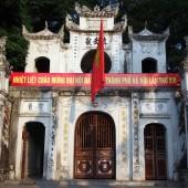 鎮武観(Đền Quán Thánh)