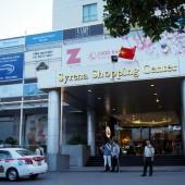 シレナショッピングセンター(Syrena Shopping Center)
