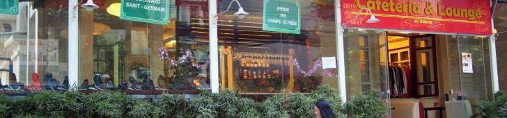 カフェテリア・アンド・ラウンジ(Cafeteria & Lounge)