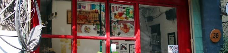 ラスシブヤ(La's Shibuya)