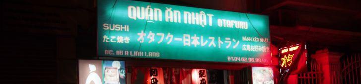 オタフク・日本・レストラン(Quán ăn Nhật Otafuku)