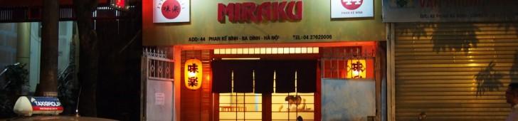 味楽(Nhà hàng Nhật Bản Miraku)