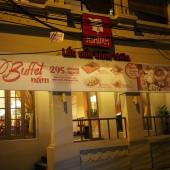 アシマレストラン(Nhà hàng Ashima)