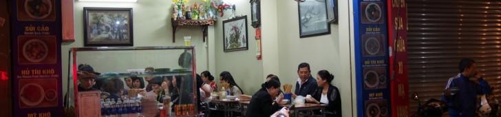 Mỳ vằn thắn Đinh Liệt