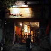カフェ アコースティック(Cafe Acoustic )