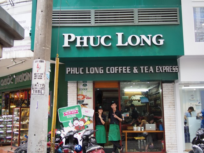 Phuc Long Cofee