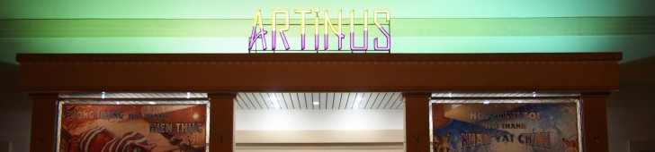 アーティヌス(Artinus)