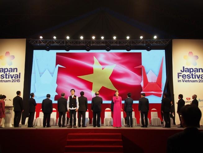 ベトナム国歌「進軍歌」