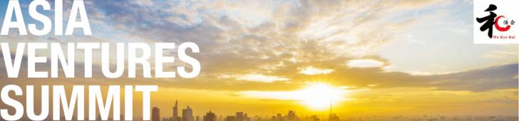 第7回和僑世界大会が今週末ホーチミン市で開催されます!参加者募集中!