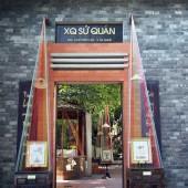 エックスキュー・スー・クアン(XQ Sử Quán)