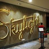 スカイライト360(Skylight 360)