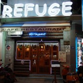 リフュージュ(Refuge)