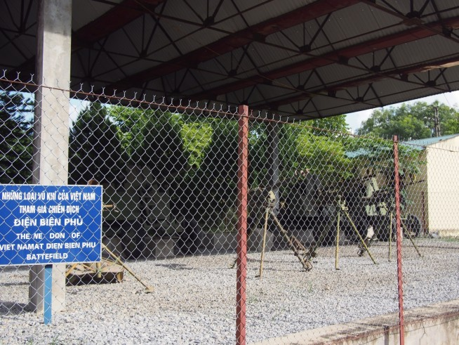 ベトナム軍が使用した高射砲