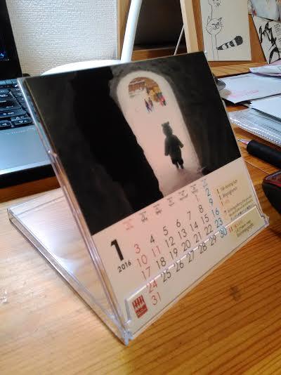 卓上型カレンダー