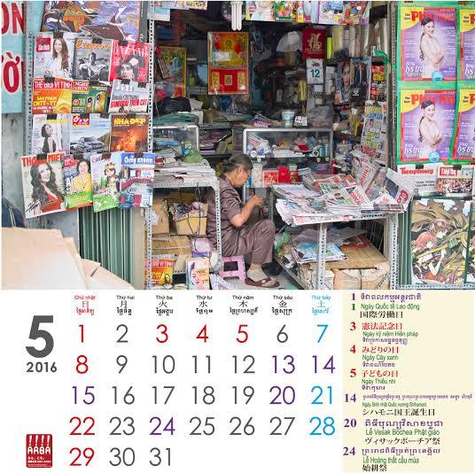 英語のまったくないカレンダーです。